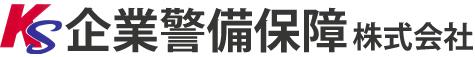 宮崎 企業警備保障株式会社